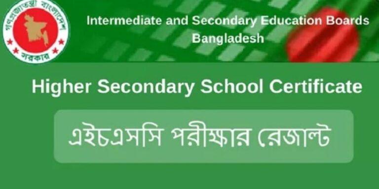 [ HSC Exam Result 2019]এইচএসসি রেজাল্ট   জানার উপায় [Best Source]