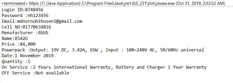 UML Diagram to JAVA code [problem 5] 1