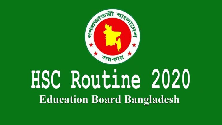 HSC Routine 2020 PDF Download | All Board BD