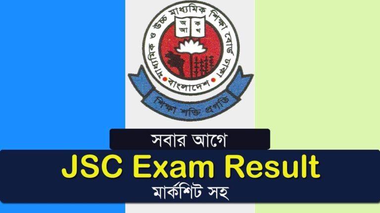 JSC/JDC Result 2019 With Mark sheet – Bangladesh Education Board Result