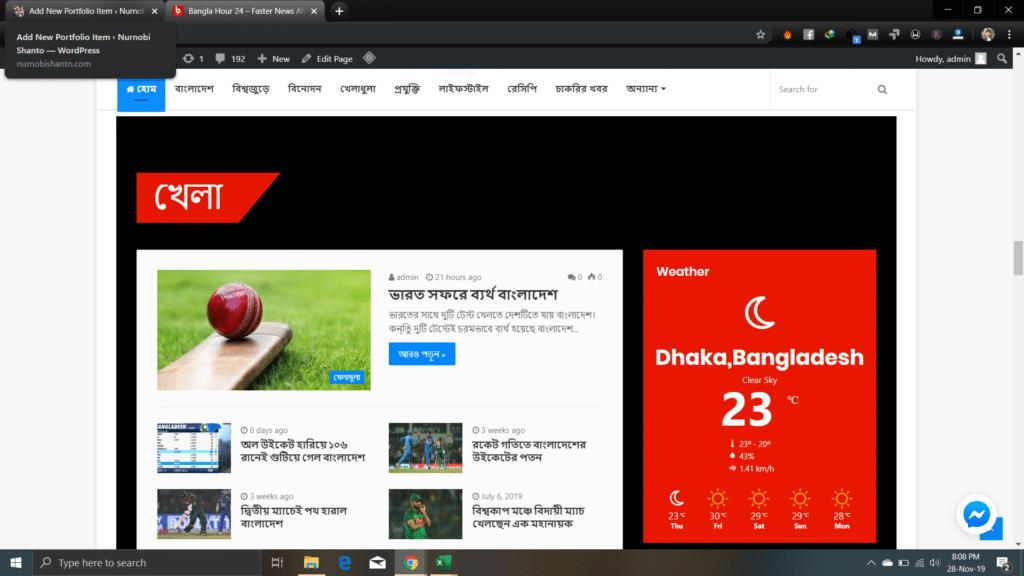 BanglaHour24 1