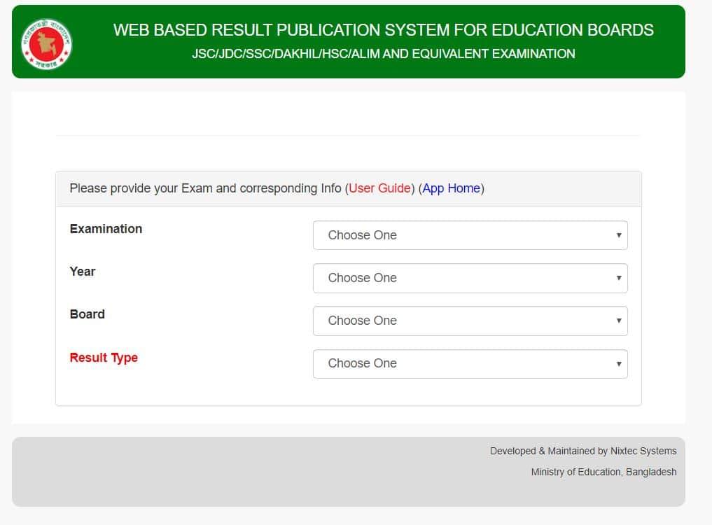 JSC/JDC Result 2019 With Mark sheet – Bangladesh Education Board Result 1